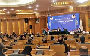 برگزاری  آیین افتتاحیه سیزدهمین  نشست ستاد همکاریهای حوزه علمیه و آموزش و پرورش در مشهد