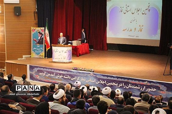 پنجمین اجلاس نماز در بوشهر