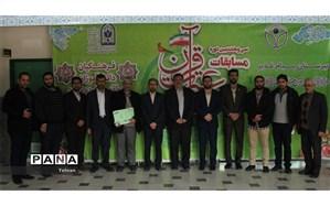 برگزاری مسابقات قرآن و عترت فرهنگیان در منطقه 14