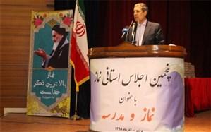 پنجمین اجلاس نماز با عنوان نماز و مدرسه  در بوشهر برگزار شد