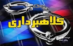 دستگیری کلاهبردارانی که اقدام به کپی کارت بانکی مردم میکردند