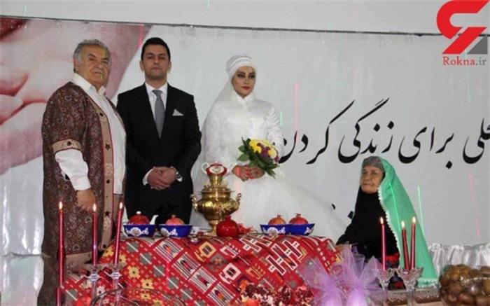 عروسی-کهریزک