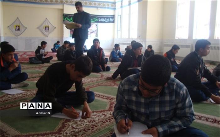 برگزاری مسابقات قرآن و عترت