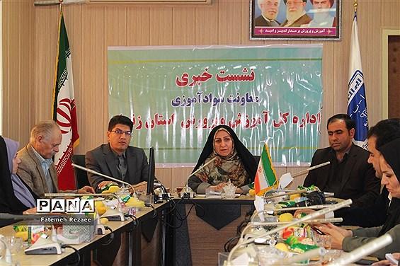 نشست خبری معاون نهضت سوادآموزی ادارهکل آموزش و پرورش استان زنجان