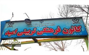 حضور رییس اداره فرهنگی هنری شهر تهران در منطقه 14