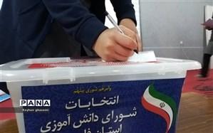 برگزاری انتخابات شورای دانش آموزی ناحیه یک شیراز