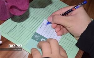 برگزاری انتخابات شورای دانش آموزی خرامه