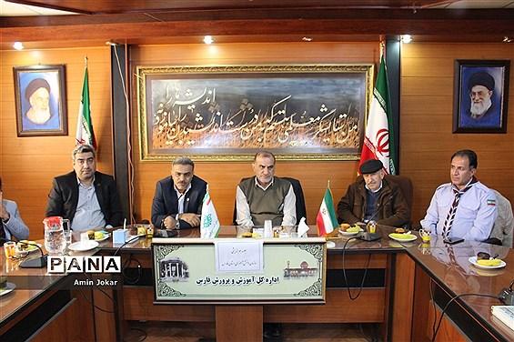 جلسه هم اندیشی سازمان دانش آموزی استان فارس