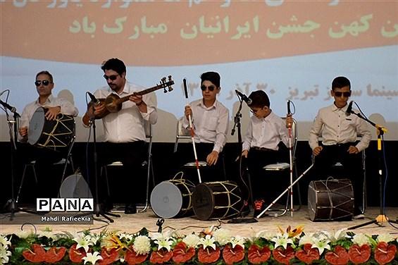 جشن یلدا ویژه نابینایان و کم بینایان در تبریز
