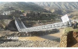 ۱۴۰ دهنه پل در مناطق سیلزده لرستان احداث می شود
