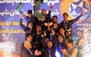 شهرداری تبریز برای نخستین بار قهرمان کشور شد