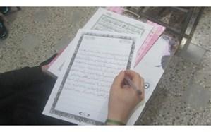 دست نویسی قرآن کریم توسط دانش آموزان