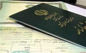 عاقبت هویت فروشی در زنجان