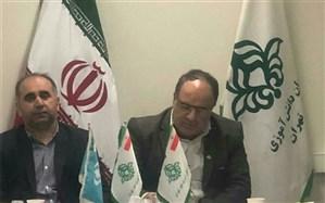 برگزاری نشست ماهیانه بازرسین سرویس مدارس شهر تهران
