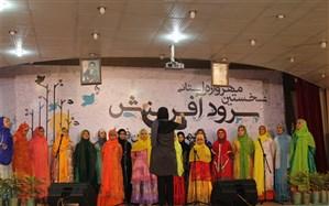 رقابت 9 گروه در نخستین روز مهرواره سرود «آفرینش» کانون خوزستان