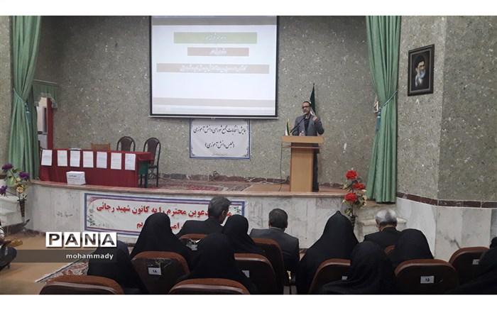 انتخابات مجامع شورای دانش آموزی ناحیه ی ۲ اردبیل