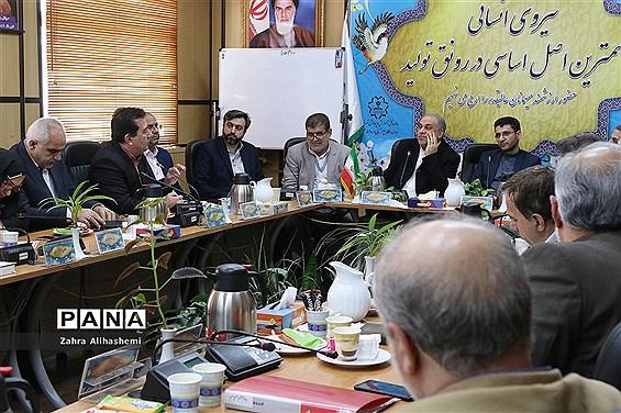 نشست هم اندیشی مشاوران استان تهران