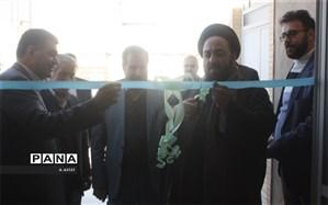 راه اندازی مرکز مشاوره حضرت فاطمه الزهرا(س)در زارچ