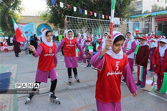 المپیاد ورزشی درون مدرسهای دبستان بنت الهدی شهرستان بوشهر