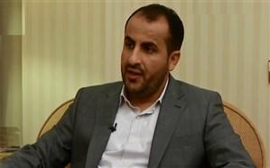 سخنگوی انصارالله یمن: دیدار مهمی با ظریف داشتم