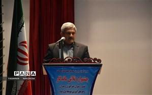 جشنواره (تلاش ماندگار )تقدیر از برگزیدگان فرهنگی در شهرستان امیدیه