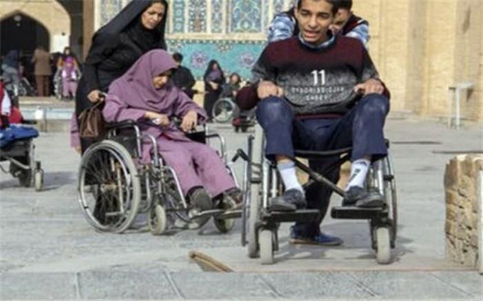 شهردار-معلولان