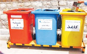 اجرای طرح «شنبههای بدون پسماند» در پایتخت