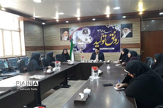 برگزاری اولین جلسه هیات مجمع عمومی مشورتی بانوان شهرستان حمیدیه