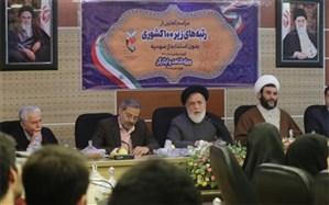 کاظمی: برای تحقق بیانیه گام دوم انقلاب، راهی جز تلاش در عرصههای علمی و فرهنگی نداریم