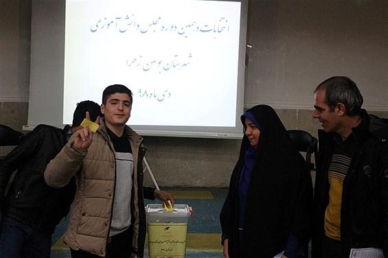 انتخابات شورای دانش آموزی بویین زهرا