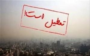 آلودگی هوا دانشگاههای البرز را تعطیل کرد