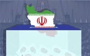 داوطلبان انتخابات مجلس شورای اسلامی در چارچوب قانون حرکت کنند