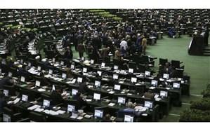 جمعی از نمایندگان خواستار تصویب لوایح FATF در مجمع تشخیص شدند