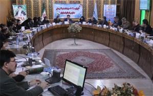 توانمندسازی دانش آموزان ، اولیاء و کارکنان در حوزه سلامت از اولویت های  اصفهان است