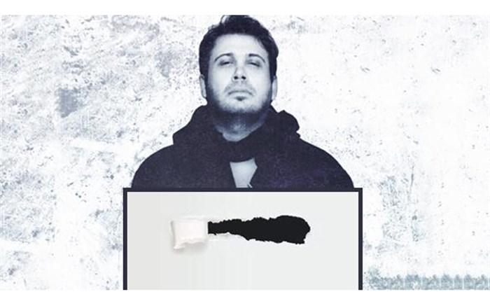 آلبوم جدید محسن چاووشی