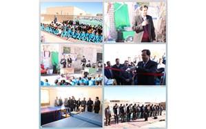 افتتاح خانه ورزش و مدرسه پویا در دورترین روستای شهرستان گناباد