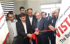 شرکت تولیدی آشکار ساز صنعت ایمنی در منطقه ویژه اقتصادی پیام کرج راه اندازی شد