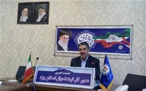 مدیر کل ثبت احوال استان یزد:ثبت 14 هزار و 821 ولادت در 9 ماهه سال جاری در استان یزد