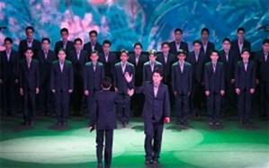 هنر درمانی کودکان و نوجوانان با سرود