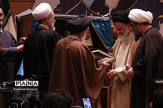همایش ملی دیدگاههای قرآنی آیت الله فاضل لنکرانی در قم