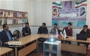 نشست انجمن خبرنگاران مجتمع کانون های شهید باهنر و فجر بافق