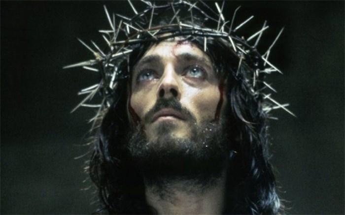 عیسای ناصری
