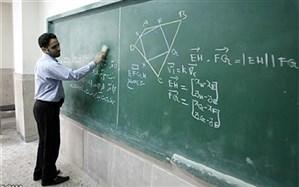 یک فوریت طرح «رتبهبندی معلمان» تصویب شد