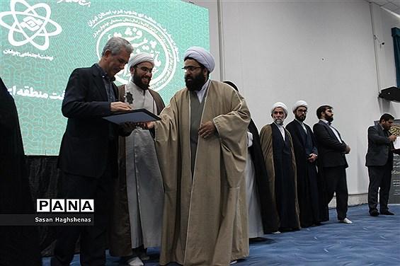 عهدواره پیشرفت منطقهای جنوب غرب استان تهران دراسلامشهر
