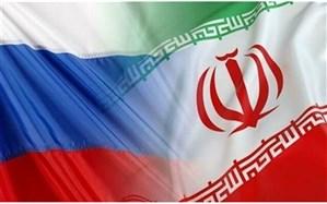 مسکو: روابط ایران و روسیه در راستای منافع مردم دو کشور سال به سال تحکیم میشود