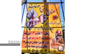 نمایشگاه ملی صنایع دستی و سوغات در کاشمر افتتاح شد
