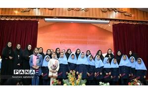 همایش بزرگ تجلیل از منتخبین طرح و برنامه های آموزش ابتدایی تربت حیدریه برگزار شد