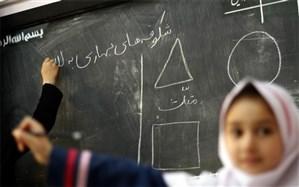 رونمایی از سامانه مدارس غیردولتی
