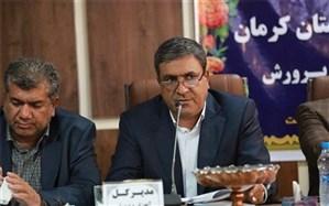 اسکندرینسب خبر داد: حذف بخاری نفتی از سیستم گرمایشی 750مدرسه استان کرمان