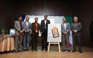 رونمایی پوستر سی و هشتمین جشنواره فرهنگی هنری دانش آموزان خراسان رضوی